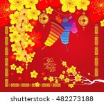 happy chinese new year 2017...   Shutterstock .eps vector #482273188