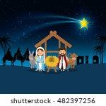 silhouette manger merry... | Shutterstock .eps vector #482397256