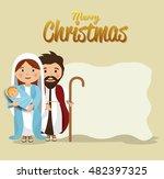 silhouette manger merry...   Shutterstock .eps vector #482397325