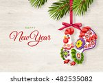 New Year 2017 Rooster. Chinese...