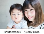 mother with her baby | Shutterstock . vector #482891836
