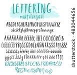 funny vector alphabet for... | Shutterstock .eps vector #483044656