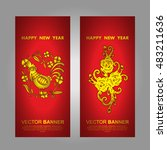 happy new year banner  isolated  | Shutterstock .eps vector #483211636