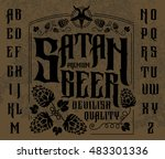 satan beer label set. retro... | Shutterstock .eps vector #483301336
