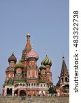 moscow red square st vasily... | Shutterstock . vector #483322738