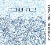 rosh hashanah  jewish new year  ...   Shutterstock .eps vector #483770656