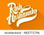 rosh hashanah hand drawn... | Shutterstock .eps vector #483771796