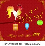 happy chinese new year 2017 of... | Shutterstock .eps vector #483982102