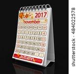 3d illustration. calendar   ... | Shutterstock . vector #484022578