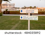 hidd  bahrain   september 10 ... | Shutterstock . vector #484035892