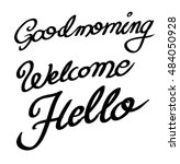 calligraphic goodmorning ... | Shutterstock .eps vector #484050928