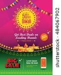 Diwali Festival Poster Design Template with 50% Discount Tag - Diwali Business Poster Design Layout