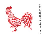 red rooster  symbol of 2017 on... | Shutterstock .eps vector #484071025