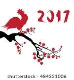 vector illustration of oriental ...   Shutterstock .eps vector #484321006
