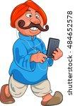 mobile phone user in rural india | Shutterstock .eps vector #484652578