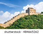 the famous great wall of china... | Shutterstock . vector #484665262