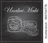 unakuimaki roll on a blackboard   Shutterstock .eps vector #484704778