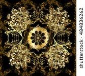 floral seamless vector vintage... | Shutterstock .eps vector #484836262
