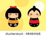 Cute Kokeshi Couple