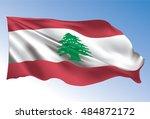 lebanon flag | Shutterstock .eps vector #484872172