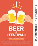 beer festival poster or flyer... | Shutterstock .eps vector #484920946