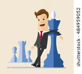 manager or businessman stands... | Shutterstock .eps vector #484959052