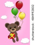 illustration of teddy bear | Shutterstock .eps vector #484992832