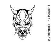 flat vector.japanese demon mask. | Shutterstock .eps vector #485000845