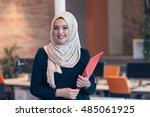 arabian business woman holding...   Shutterstock . vector #485061925
