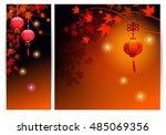mid autumn festival background. ... | Shutterstock .eps vector #485069356