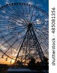 tokyo  japan at ferris wheel    Shutterstock . vector #485081356