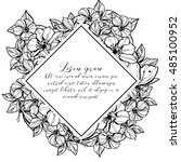 vintage delicate invitation... | Shutterstock . vector #485100952