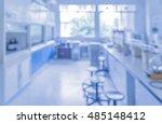 blur image of modern laboratory