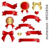 ribbon | Shutterstock .eps vector #485228566