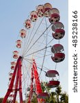 ferris wheel on blue sky... | Shutterstock . vector #485238166