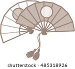 fans | Shutterstock .eps vector #485318926