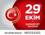 republic of turkey national... | Shutterstock .eps vector #485333302