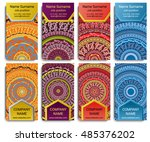 set of vector visiting card... | Shutterstock .eps vector #485376202