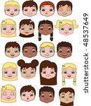 kids expression set   vector... | Shutterstock .eps vector #48537649