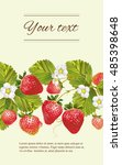 vector strawberry horizontal... | Shutterstock .eps vector #485398648