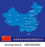 china blue map vector... | Shutterstock .eps vector #485406982