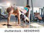 beautiful young woman working...   Shutterstock . vector #485409445