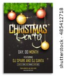 christmas party template ... | Shutterstock .eps vector #485412718