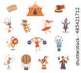 circus performance decorative... | Shutterstock .eps vector #485421712