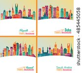 skyline detailed silhouette set ... | Shutterstock .eps vector #485445058