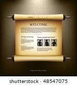 web site design template ... | Shutterstock .eps vector #48547075