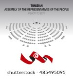 tunisian assembly of the... | Shutterstock .eps vector #485495095