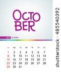 wall monthly calendar for 2017... | Shutterstock .eps vector #485540392