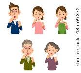 men and women to cough | Shutterstock .eps vector #485599372