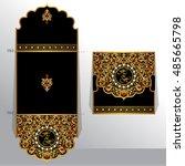 wedding invitation or greeting...   Shutterstock .eps vector #485665798